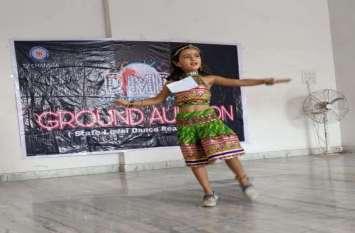 नन्हीं ईरा के ठुमकों ने मचाई धमाल, अब दिखाएगी अपना हुनर, डूंगरपुर की बेटी ने दिखाई नृत्य विधा में प्रतिभा