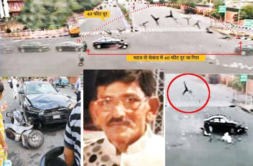 नशे में चूर था गोविंद देवजी के भक्त को कार से उड़ाने वाला! सामने आए कई चौंकाने वाले खुलासे