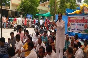 केन्द्र सरकार की ओर से प्रदेश के हिस्से की राशि न देने के विरोध में धरना