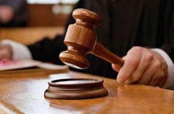 न्यायाधीश बोले, एफआइआर के आधार पर भारी राशि स्वीकृत करना झूठी रिपोर्ट दर्ज कराने को बढ़ावा देना है