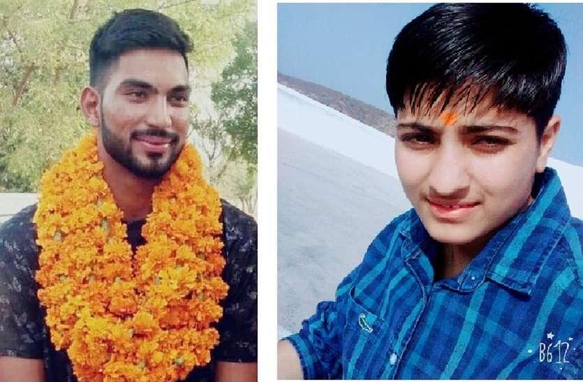राजस्थान के ये दो खिलाड़ी मचाएंगे विश्पकप कबड्डी में धूम... दोनों एक ही कॉलेज से