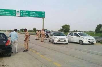 कार से जा रहे बैंककर्मी का बीच रास्ते से अपहरण, बदमाशों ने बंदूक दिखाकर कार लूटी, फिर सड़क किनारे पटका