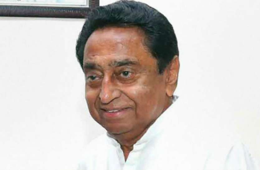 सीएम कमलनाथ ने अचानक बुलाई बैठक, मंत्रियों से कहा- विपक्ष के सामने कमजोर पड़ रहा है सत्ता पक्ष