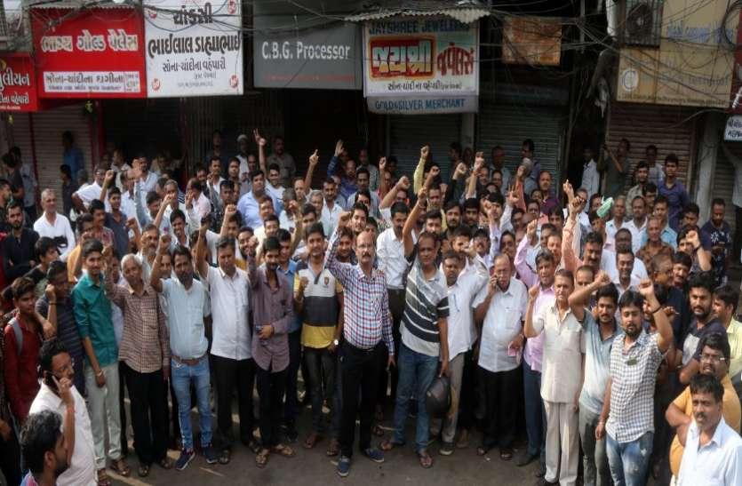 Gold Trader Closed shop माणेक चौक में ज्वैलर्स ने बंद की दुकानें, पुलिस पर दबंगई का आरोप