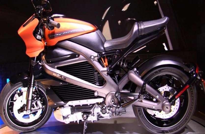 जल्द भारत में लॉन्च होगी Harley Davidson LiveWire, भारतीय वेबसाइट पर हुई लिस्ट
