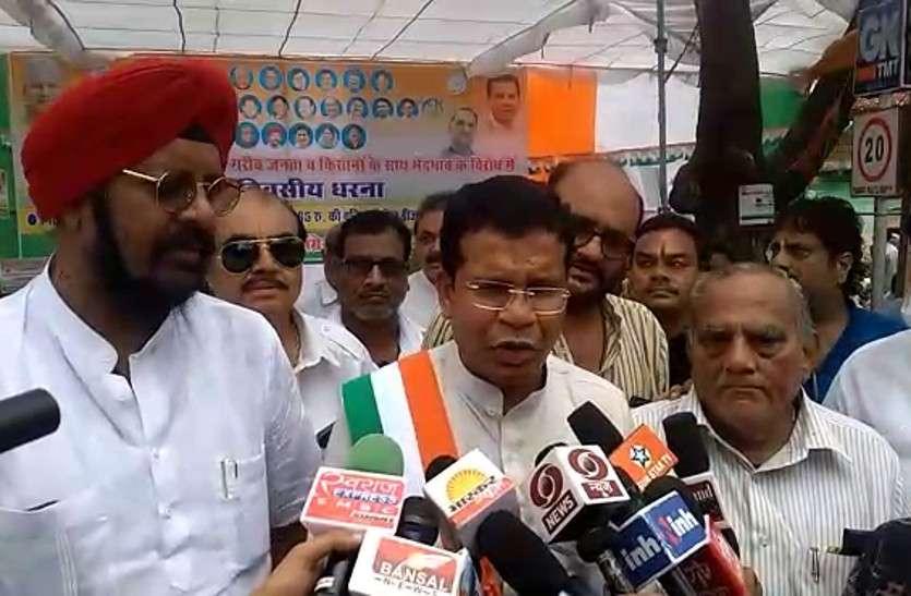 मोहन मरकाम ने सोनभद्र गोलीकांड के लिए योगी सरकार को ठहराया जिम्मेदार, कह दी इतनी बड़ी बात