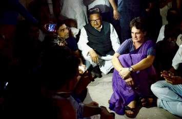 प्रियंका गांधी ने हिरासत में काटी रात, अधिकारियों संग बैठक हुई नाकाम, पीड़ितों से मिले बिना लौटने को तैयार नहीं