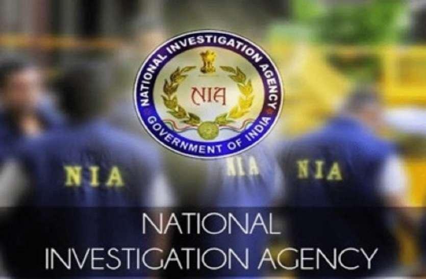 chennai news in hindi: 16 संदिग्धों को 8 दिन की एनआईए हिरासत में भेजा