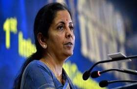 सीतारमण ने जीएसटी की खामियों को दूर करने की मांगी सलाह, कहा - यह हमारे देश का कानून है