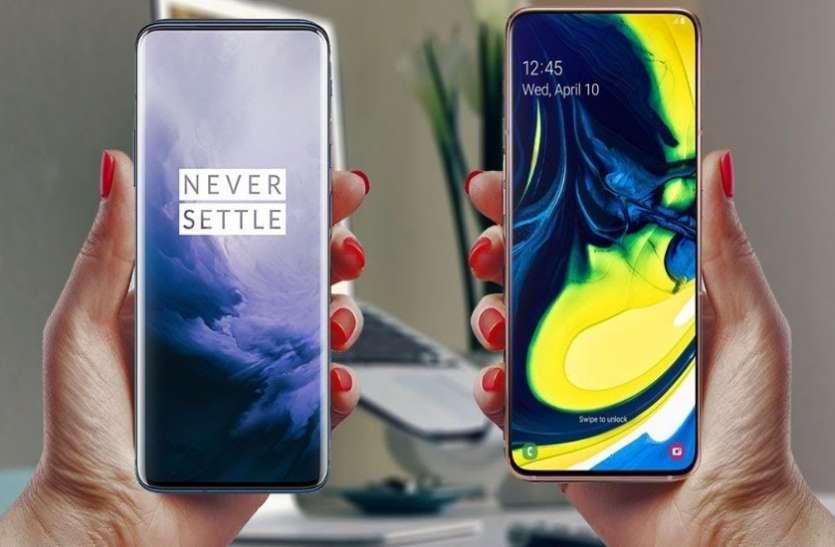Oneplus 7 Pro से बेहतर ऑप्शन है Samsung Galaxy A80 ! खरीदने से पहले पढ़ें स्पेसिफिकेशन्स
