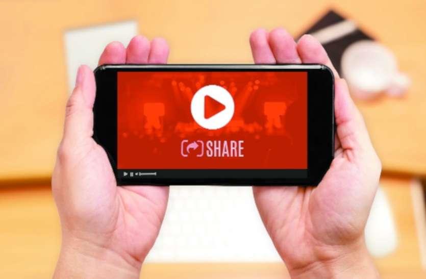क्या आप नकली वीडियो पकड़ सकते हैं?