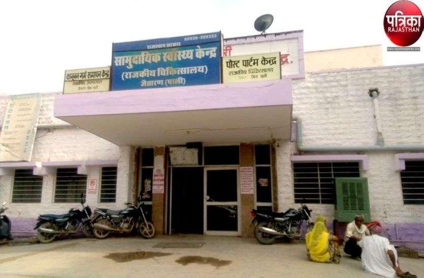 हाल-ए-अस्पताल : साधन व सुविधाओं का टोटा, भटक रहे मरीज