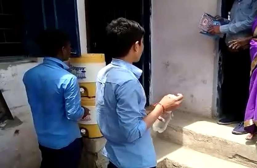 video : एक ऐसा स्कूल जहां पानी खरीदकर बुझानी पड़ रही प्यास
