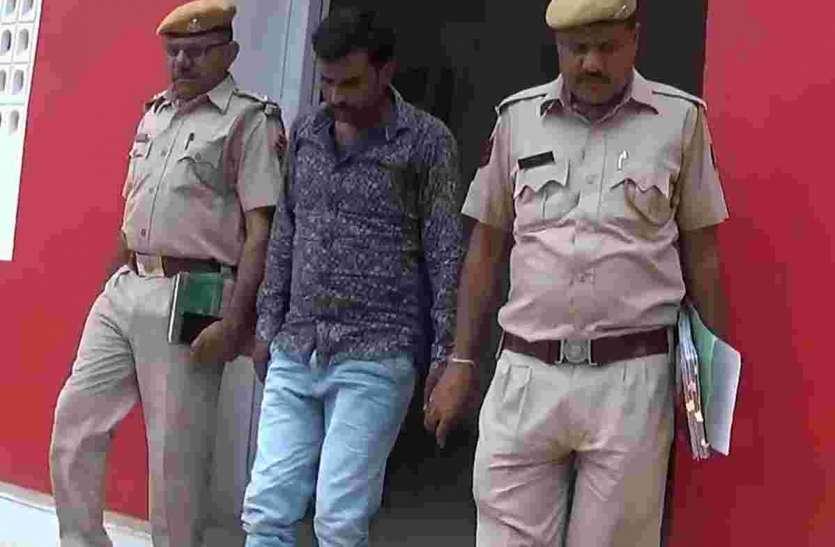 आखिरकार पकड़ा गया युवक पर फायरिंग का तीसरा आरोपी रठांजना के