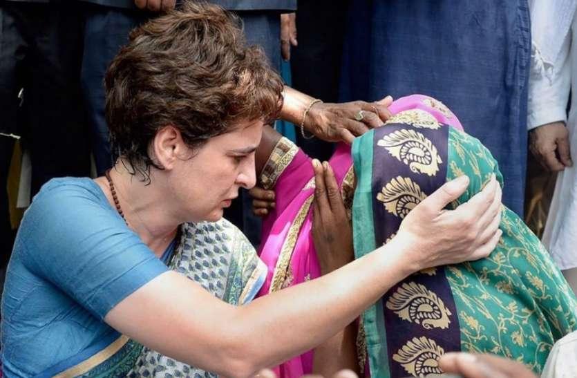 सोनभद्र को लेकर गरमाती रही सियासत आखिर मानी प्रियंका