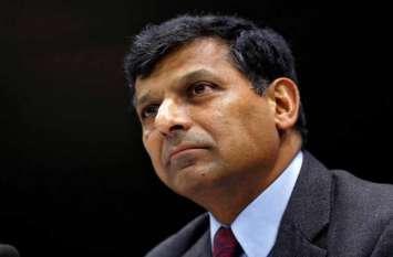 रघुराम राजन ने किया खुलासा, इस वजह से नहीं बन सके बैंक ऑफ इंग्लैंड के गवर्नर