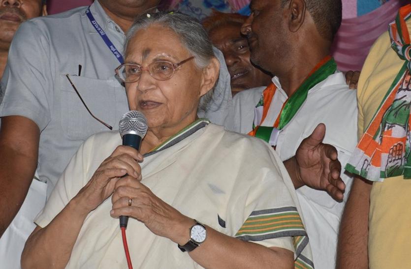 Congress leader Sheila Dikshit