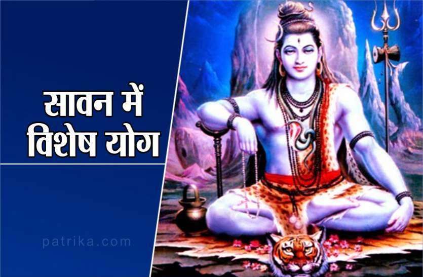 सावन के पहले सोमवार पर मंदिरों में गूजेंगे भगवान शिव के जयकारे