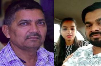 साक्षी-अजितेश प्रेम-विवाह मामला: 15 दिन बाद लौटे अजितेश के परिजन, खुद को घर में किया कैद