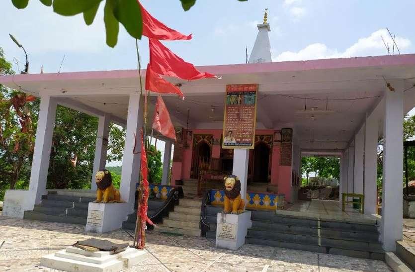 famous devi temple : रानी दुर्गावती ने दुश्मन के छक्के छुड़ाने के बाद  इस शारदा मंदिर में चढ़ाया था झंडा : देखें वीडियो