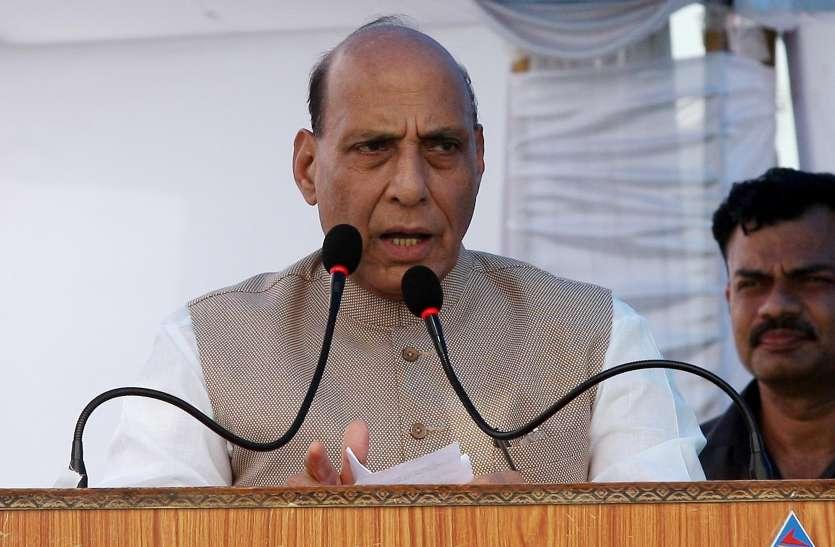 जम्मू-कश्मीर को जल्द मिलेगी आतंकवाद से मुक्ति: राजनाथ