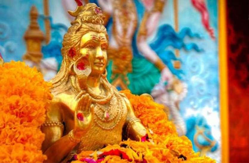 Sawan somwar: दूसरे और तीसरे सोमवार पर बन रहा दुर्लभ संयोग, ऐसे करें शिव जी को प्रसन्न