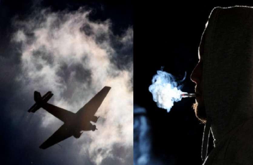 पटना: विमान के टॉयलेट में सिगरेट पी रहा था यात्री, पुलिस ने पूछा- जलाया कैसे