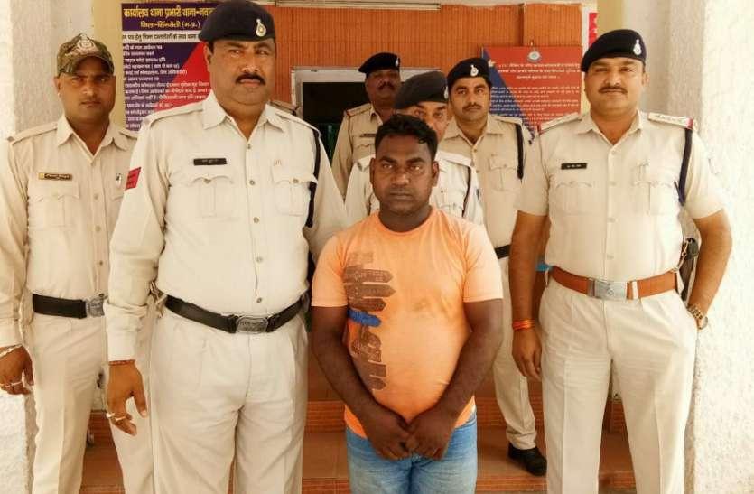 खुद को एसपी कार्यालय का इंस्पेक्टर बताकर शातिर बदमाश ने एनसीएलकर्मी से ठग लिए एक लाख रुपए