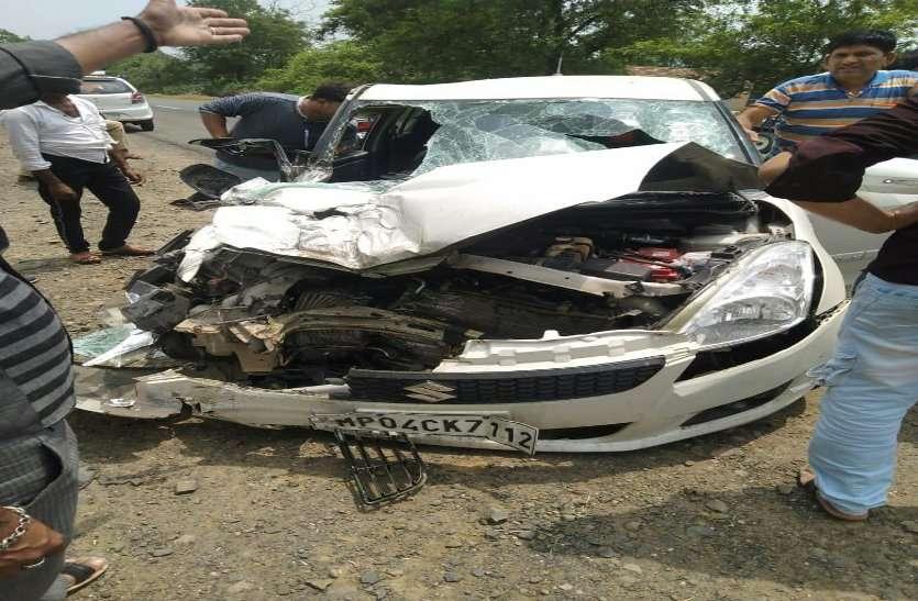 road accident : सड़क हादसे में चार भाजपा नेता गंभीर घायल