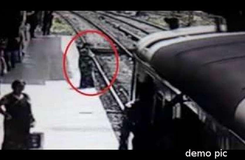 Greater Noida: रात के अंधेरे में अकेले रेलवे स्टेशन पहुंची महिला ने ट्रेन के आगे कूदकर दी जान