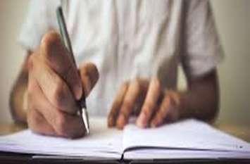 मा.शि.बोर्ड की पूरक परीक्षाएं 1 अगस्त से