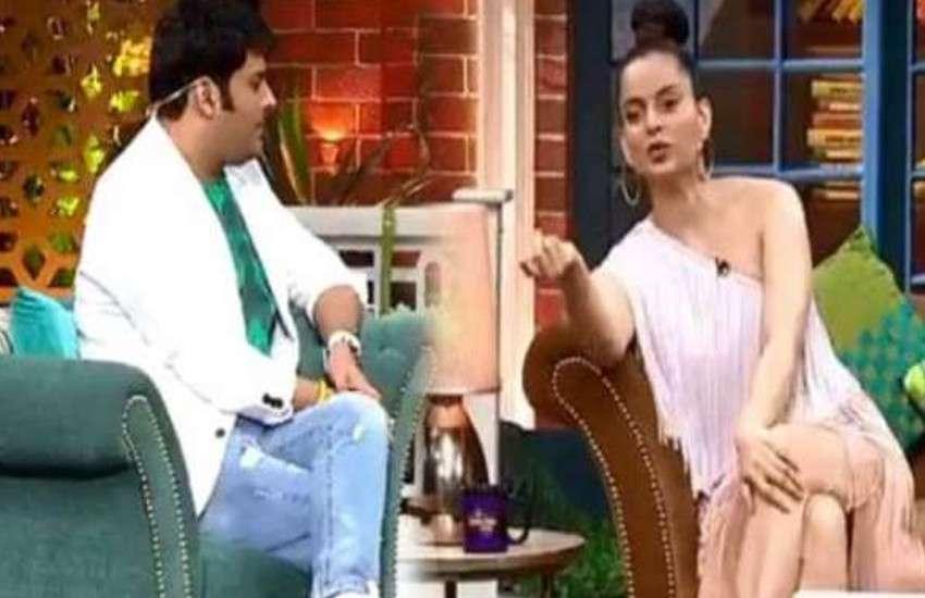 the-kapil-sharma-show-kangana-ranaut-said-karan-ask-about-undergarment