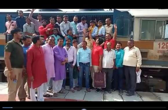 video : शाजापुर को रेल की एक ओर सौगात