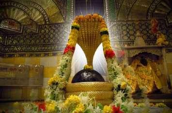 Mumbai shravan : श्रावण में जानिए क्यों खास है तुंगारेश्वर महादेव का दर्शन