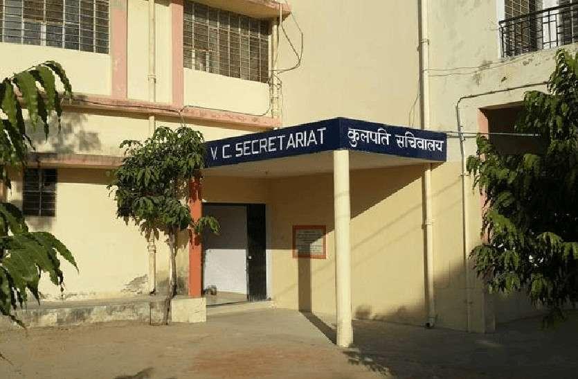 विश्वविद्यालयों में कुलपति की नियुक्ति, राजस्थान में उठ रहे यह सवाल
