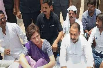 सोनभद्र नरसंहार: प्रियंका वाड्रा की गिरफ्तारी से भड़के कांग्रेसी, सरकार की अर्थी निकाल की नारेबाजी...