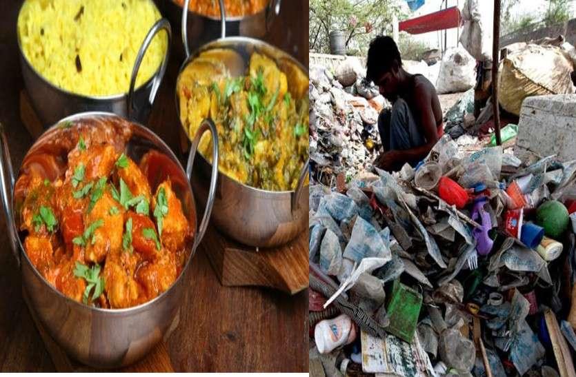 छत्तीसगढ़ के इस शहर में बना देश का पहला Garbage cafe, पढ़ें कैसा मिलेगा खाना
