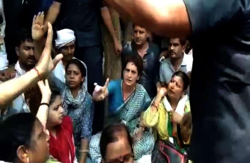Priyanka Gandhi Live: प्रियंका गांधी से मिलने पहुंचे सोनभद्र नरसंहार के पीड़ितों को भी रोका गया, धरने पर बैठीं प्रियंका