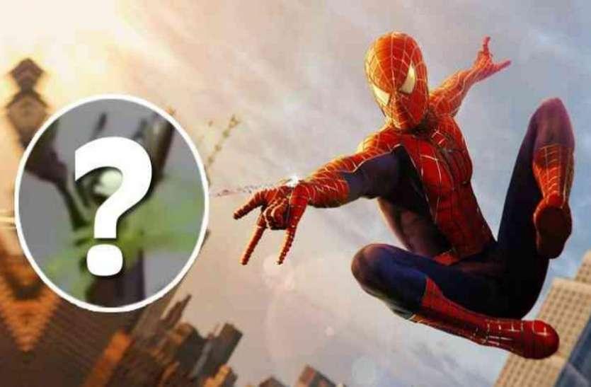 इंसानी शक्ल वाला स्पाइडरमैन मिला, सोशल मीडिया में पूछी जा रही इसकी प्रजाति