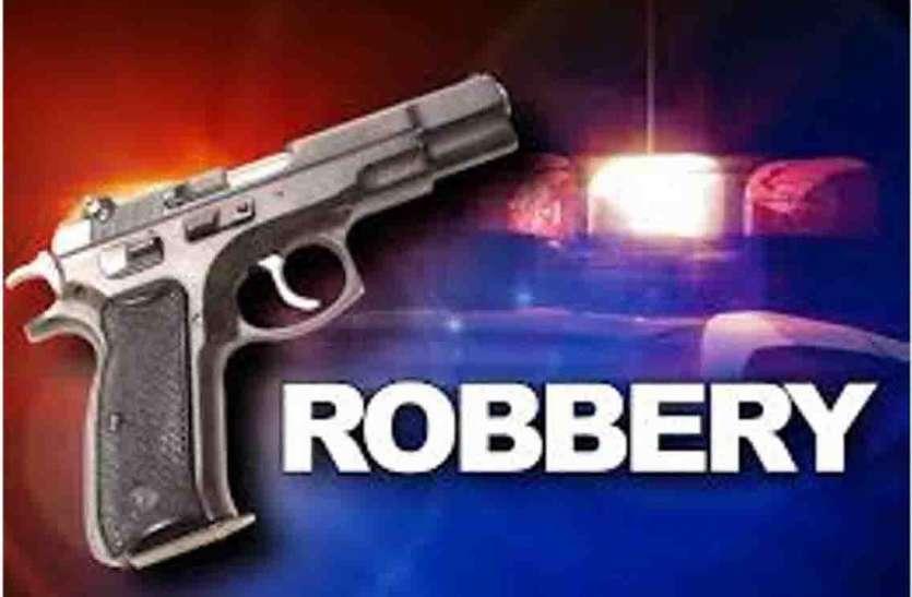 दो आइसक्रीम कारोबारी भाइयों से चार लाख लूटे, पारसोला से टरकाया, चारभुजा पुलिस ने की कार्रवाई