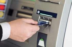 अगर ATM से नहीं निकल पाते हैं आपके पैसे, तो RBI के इस नियम के तहत मिल जाएंगे वापस