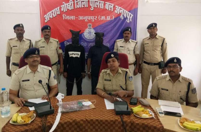 हत्या के बाद भाग गया था बंगलुरू, हत्याकांड का मुख्य आरोपी गिरफ्तार