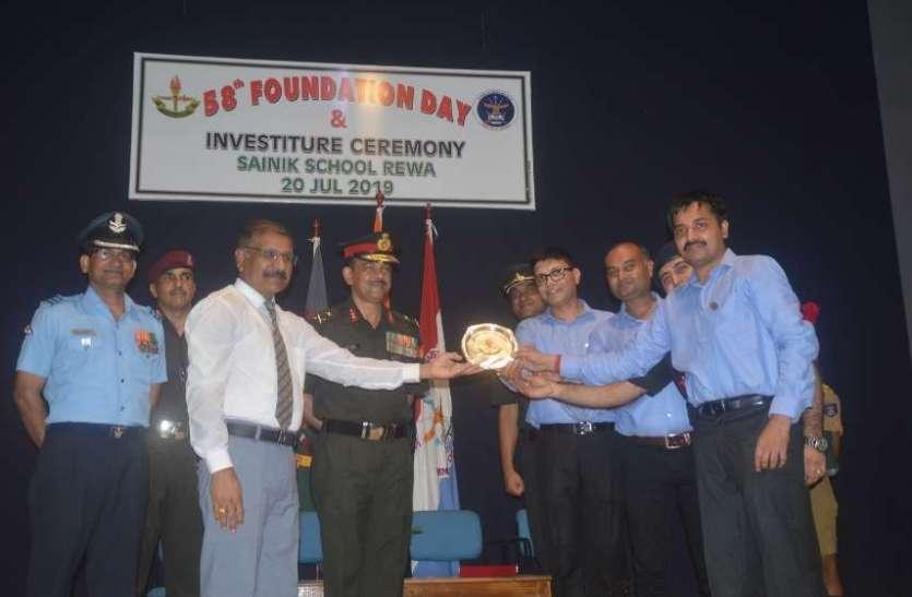 सैनिक स्कूल ने 58वां स्थापना दिवस मनाया,पद अलंकरण समारोह भी हुआ,  देखें तस्वीरों में