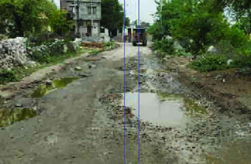 Rajsamand: रखरखाव की अवधि में खराब सड़क की नहीं ले रहे सुध