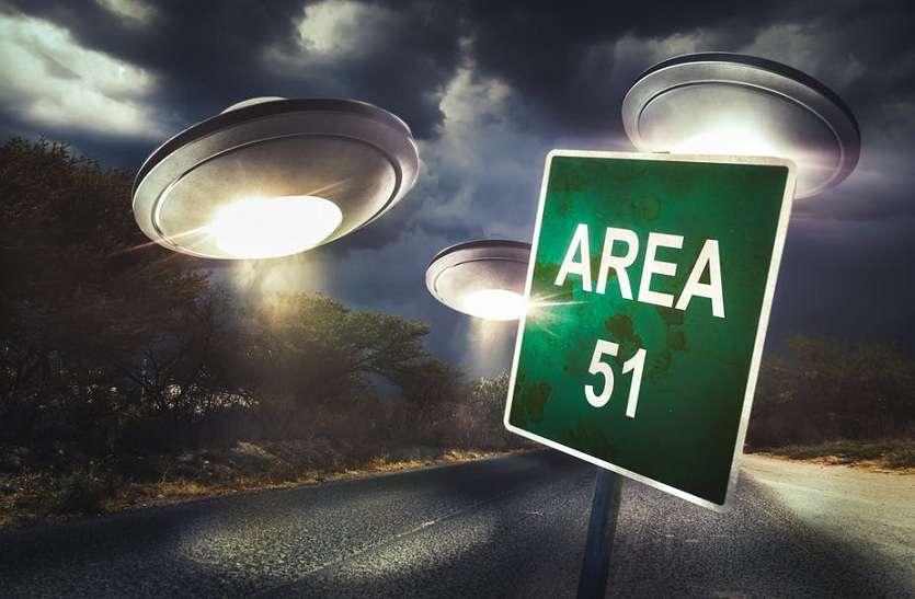 'एरिया 51' में एलियन तो नहीं ! यह जानने जबरन घुसेंगे 5 लाख लोग