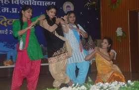 अवधेश प्रताप सिंह विश्वविद्यालय का ५२वें स्थापना दिवस पर रंगारंग सांस्कृतिक कार्यक्रमों का आयोजन, देखिए तस्वीरों में