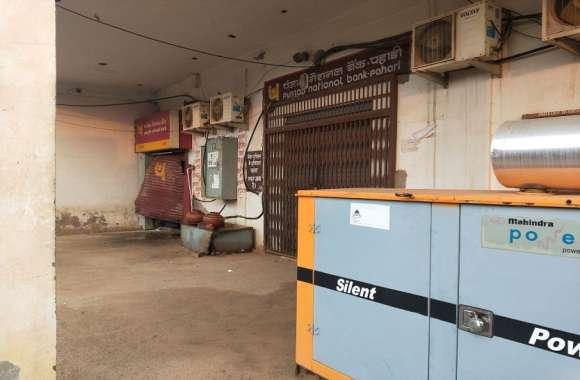 Bharatpur news: Mumbai में बजा अलार्म, एटीएम तोडऩे आए भाग निकले चोर