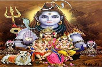 आज सावन का पहला सोमवार, इन सात राशियों पर बरसेगी शिव कृपा! चमकेगी किस्मत