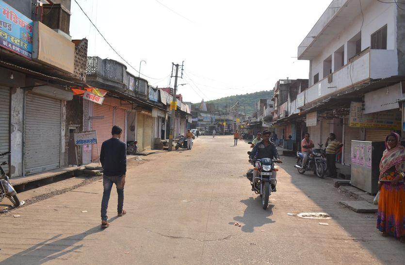 बंद रहे गंगरार के बाजार, सरपंच व हेड कांस्टेबल सहित 22  गिरफ्तार