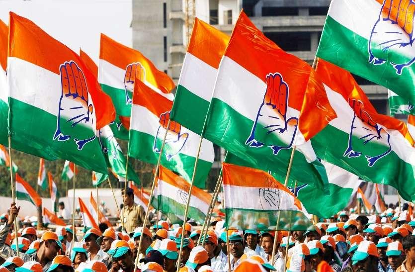 कांग्रेस नेताओं ने धरना देकर भाजपा को दी चेतावनी, प्रियंका गांधी को लेकर कही बड़ी बात